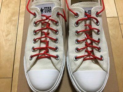 簡単な靴紐の通し方・結び方,『ねじり結び』【おしゃれ